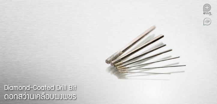 Drill Bit-11