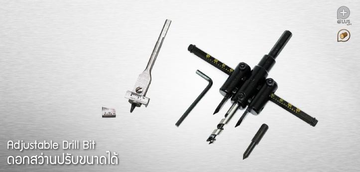 Drill Bit-13